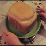 Пшеничный хлеб с сыром Хохланд в хлебопечке